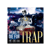 Drums to Die For Trap Drum samples cover